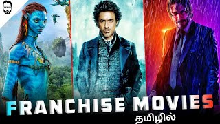 Upcoming Franchise Movies In Tamil Dubbed | Best Hollywood movies in Tamil | Playtamildub