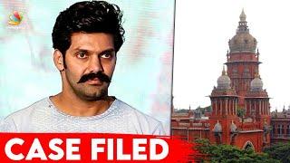 நடிகர் ஆர்யா மீது வழக்கு பதிவு | Arya, Avan Ivan Movie, Director Bala, Teddy, Vishal | Tamil News