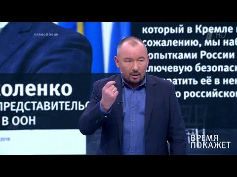 На каком языке будет говорить Украина? Время покажет. Выпуск от 20.05.2019