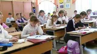 Скачать Математика 2015 04 14 1 я гимназия 4 а класс