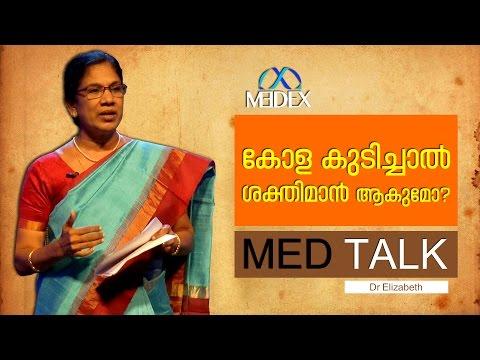 MEDTALK - Can formula drinks boost energy? - Dr. Elizabeth | MEDEX Thiruvananthapuram