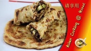 Cooking Layered (Bing Bread) Pancake @ Home (Chinese Recipe)