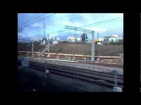 Tren a Manchester