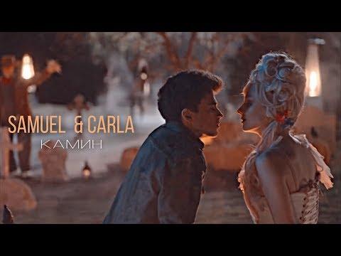 Samuel & Carla | горят воспоминания