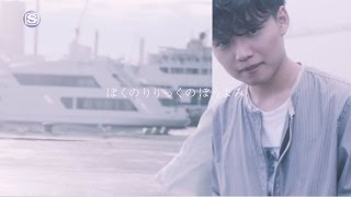PLAN B #06 -ぼくのりりっくのぼうよみ-