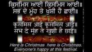 """CHRISTMAS"" a children song with Hindi/Punjabi Captions & Translation"