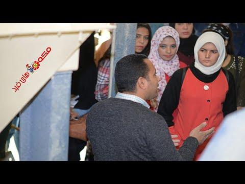 زيارة طلبة كلية الزراعة لمصنع أعلاف مكة هاى فيد