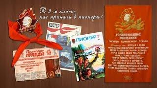 Лучший клип о советской школе, школьникам 80-х посвящается, все о нашей школьной жизни.