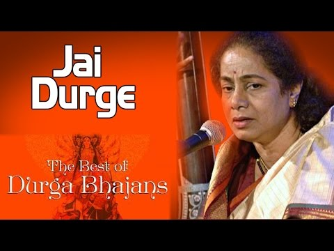 Jai Durge | Pandit Bhimsen Joshi (Album: The Best Of Durga Bhajans)