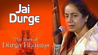 Jai Durge | Pandit Bhimsen Joshi (Album: The Best Of Durga Bhajans)