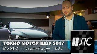 видео Токийское автошоу: будущее кроссоверов Nissan – IMx Concept