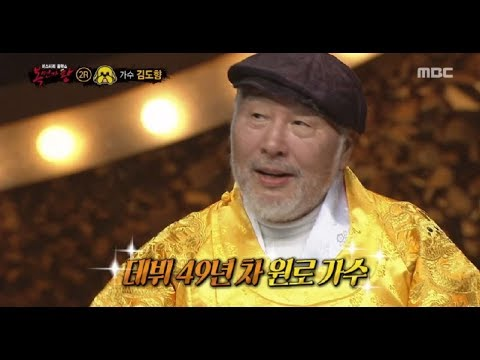 [King of masked singer] 복면가왕 - 'millionaire' Identity 20180114