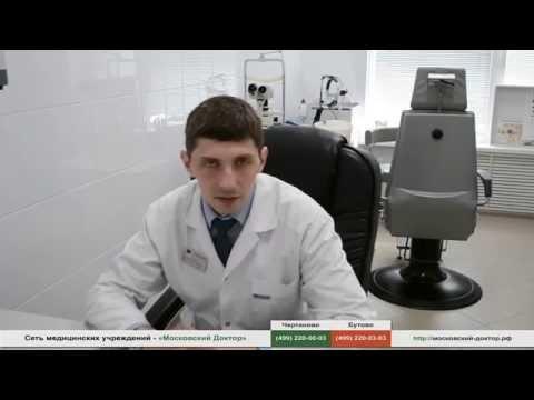 Клиника косметологии и дерматологии МЕДИННОВА. Современный
