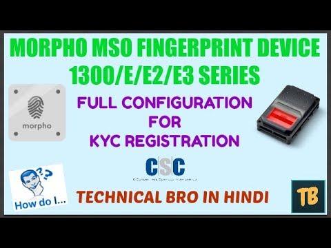 Safran Morpho MSO 1300E/E2/E3 OR Any Fingerprint Device Installation For  EKYC,Sims,Banks,etc [Hindi]