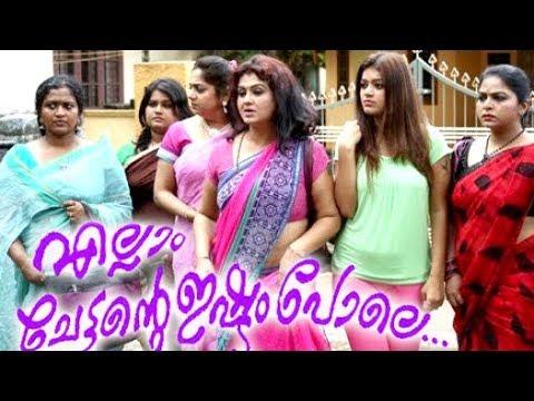 Malayalam Movie  Ellam Chettante Ishtam Pole  Malayalam Superhit Comedy Movies Best Malayalam Movie