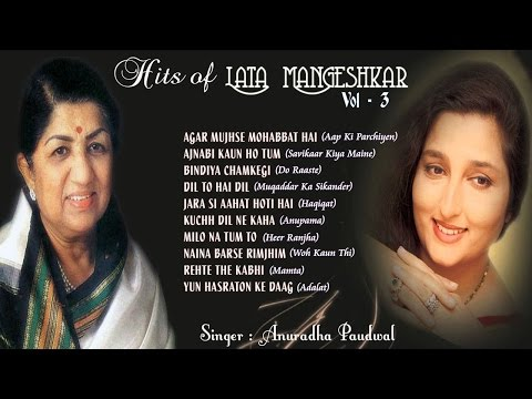 Evergreen Hits of Lata Mangeshkar | Hits of Anuradha Paudwal | Old Songs | Jukebox 3