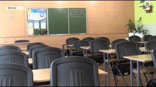 У Черкасах запустили онлайн підготовку школярів до ЗНО