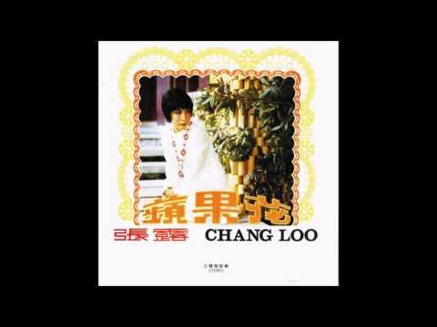 Chang Loo - Happiness