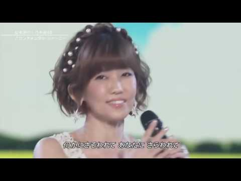 乃木坂46「センチメンタル・ジャーニー」(松本伊代)- Full HD