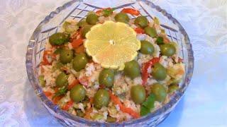 Салат из риса с тунцом . Как приготовить вкусный салат .