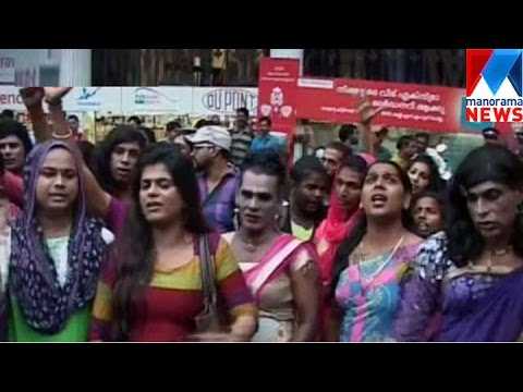 Police clear stand in transgender attack in Cochin | Manorama News