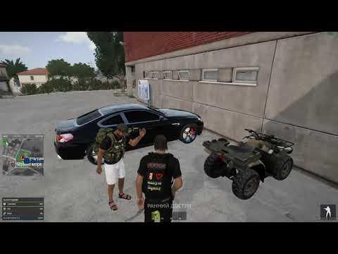 Arma 3 Tactical Life - что с техникой оставленной вне гаража