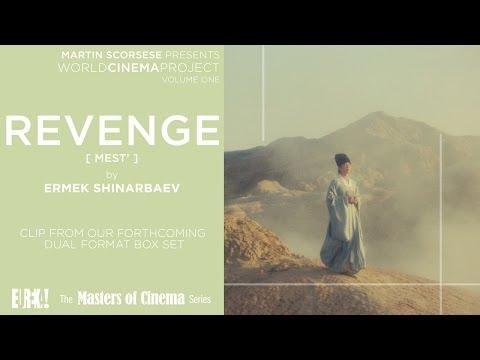 REVENGE [MEST'] (Martin Scorcese Presents WORLD CINEMA PROJECT) (Masters of Cinema) Clip