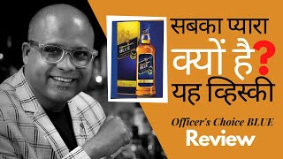 Officer&#39s Choice Blue Unboxing &amp Review in Hindi  Officer&#39s Choice Blue Whisky   Cocktails India
