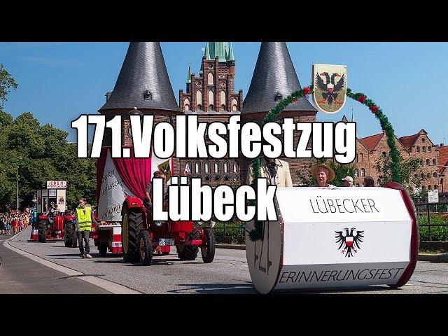 171.Volksfestzug in Lübeck
