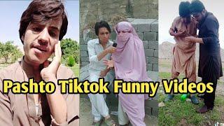 Tiktok Funny Videos | Pashto New Tiktok Video | Funny Tiktok | Pathan Tiktok Video | Best Tiktok