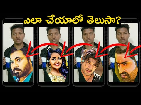 T Shirt Celebrity Face Editing Using Android Mobile With Kinemaster In Telugu