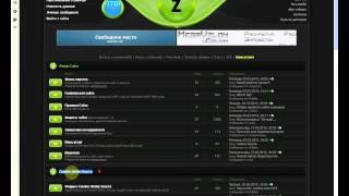 Обзор сайта zadrotov.net