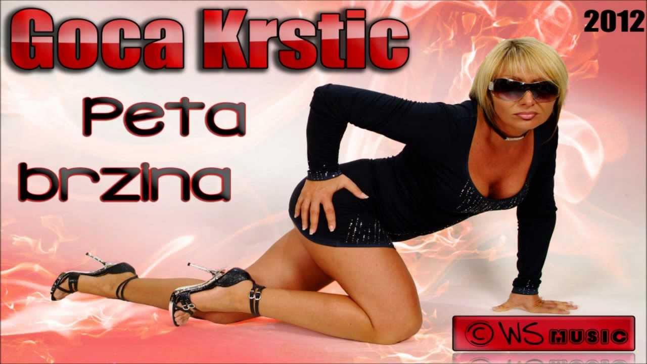 Goca Krstic 2012 - Peta brzina