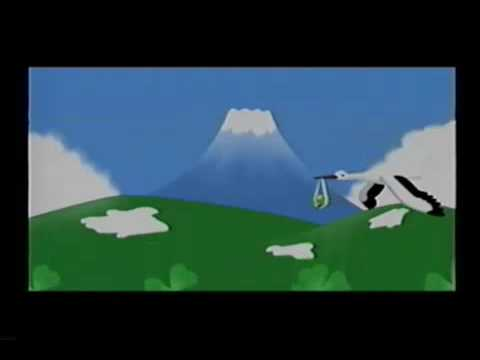 Katamari Damacy Theme Song