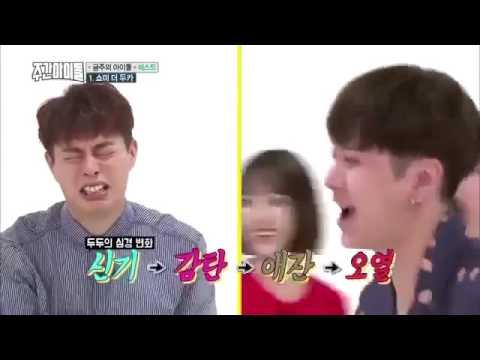 Junhyung's aegyo makes Doojoon cry