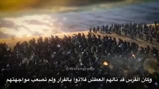 وصف معركة ذي قار بين العرب و الفرس | مترجم