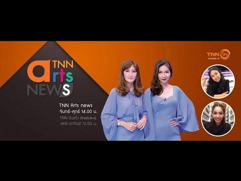 TNN24 LIVE 13/10/60