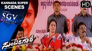 Kannada Scenes | Suntaragaali Kannada Movie | Super Last Climax Scenes | Darshan