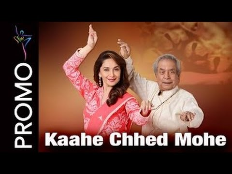Learn to dance on Kaahe Chhed Mohe from the movie Devdas