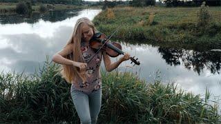 Hillary Klug - The Butterfly - Celtic Fiddle