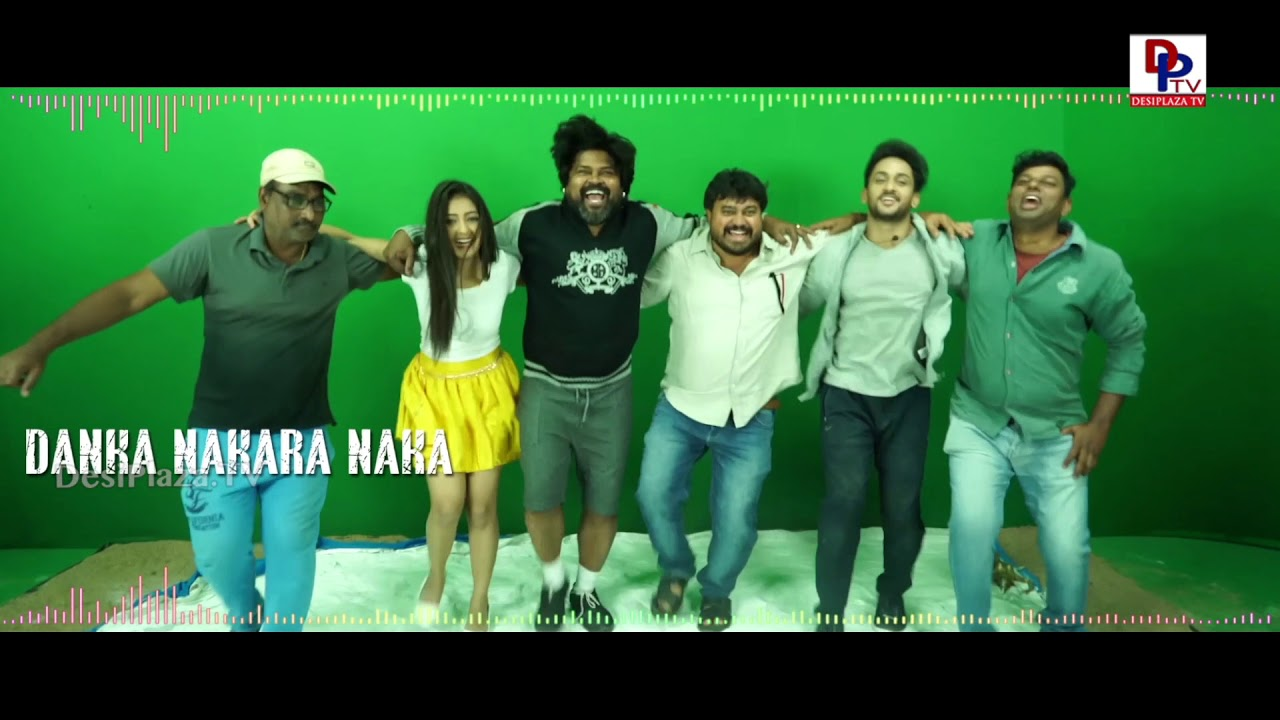 Ugram Movie Team Promotional Song on Cinema | J.D.Chakravathi, Amma Rajashekar | DesiplazaTV