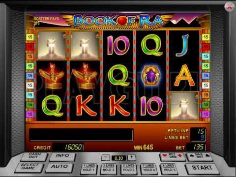 Игровые автоматы в интернете , где лучше всего играть