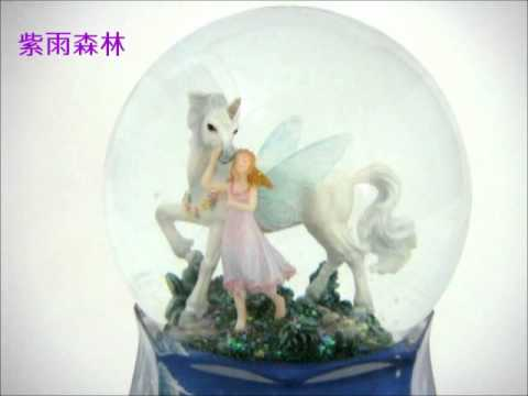 unicorn & flower fairy music box snow globe