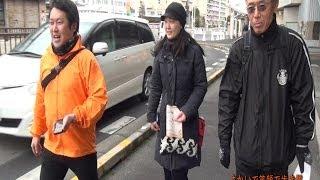 さぬき街ネタNEWS第44回 香川まちづくり観光サミット後半A