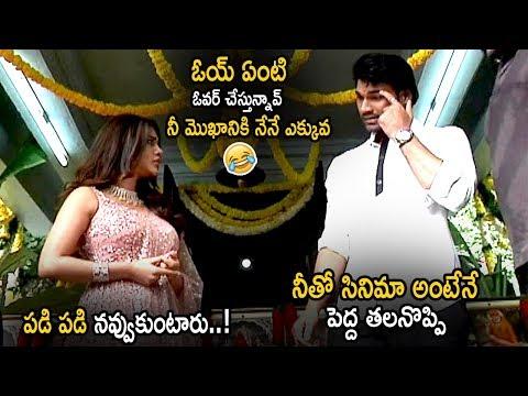 Bellamkonda Srinivas Hilarious Fun With Nabha Natesh | Bellamkonda Srinivas New Movie Launch | CC