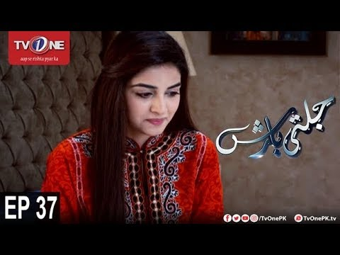 Jalti Barish - Episode 37 - TV One Drama - 8th October 2017