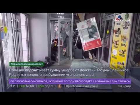 Неизвестные взорвали банкомат на Лермонтовском проспекте