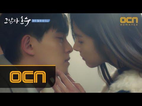 evergreen [선공개] '키스해줘' 드디어 사이다 첫키스?! #내_심자아앙아아아아ㅏㅏㅇ ♥♥♥ 180403 EP.10