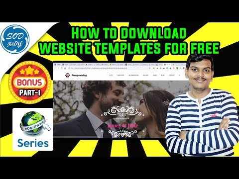 How To Download Free Website Templates| |Domain & Hosting Series Bonus 1 | SOD TAMIZH