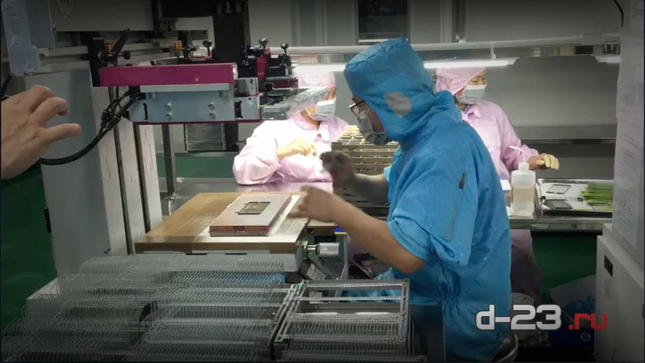 Фабрика стекол apple iPhone в Китае (Apple iPhone glass factory in China)